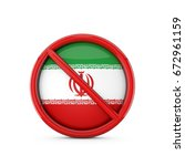 iran flag prohibited no entry... | Shutterstock . vector #672961159