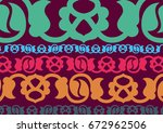 border ornamental arabic | Shutterstock .eps vector #672962506
