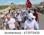 istanbul  turkey   july 06 ... | Shutterstock . vector #672973420
