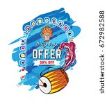 durga puja offer template... | Shutterstock .eps vector #672982588