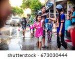 bangkok  thailand   april 13 ...   Shutterstock . vector #673030444