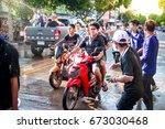 bangkok  thailand   april 13 ...   Shutterstock . vector #673030468