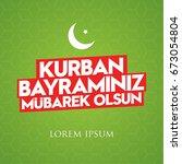 mubarak islamic feast greetings ...   Shutterstock .eps vector #673054804