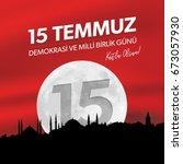 15 temmuz demokrasi ve milli... | Shutterstock .eps vector #673057930