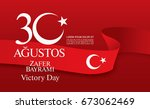 august 30 victory day....   Shutterstock .eps vector #673062469