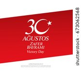 august 30 victory day.... | Shutterstock .eps vector #673062568