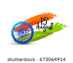 illustration of independence... | Shutterstock .eps vector #673064914