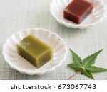 japanese traditional sweets...   Shutterstock . vector #673067743