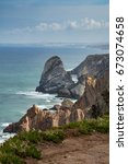 Small photo of Cabo da Roca cliffs - westernmost extent of mainland Portugal and continental Europe
