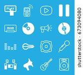 audio icons set. set of 16... | Shutterstock .eps vector #673094080