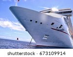 cruise ship bow with the glare... | Shutterstock . vector #673109914