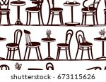 vector seamless pattern with...   Shutterstock .eps vector #673115626