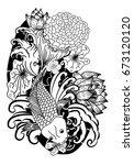 beautiful line art koi carp... | Shutterstock .eps vector #673120120
