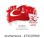 august 30 victory day.... | Shutterstock .eps vector #673120960