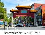 montreal  canada   june 15 ... | Shutterstock . vector #673121914
