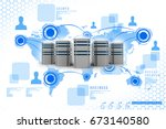 3d rendering database storage... | Shutterstock . vector #673140580
