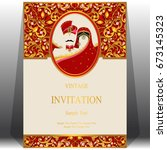 wedding invitation card... | Shutterstock .eps vector #673145323