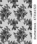 seamless vector black lace... | Shutterstock .eps vector #673161523