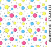flat line circle pattern vector | Shutterstock .eps vector #673166563