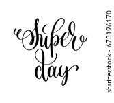 super day black and white ink... | Shutterstock .eps vector #673196170