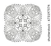 adult coloring page. mandala... | Shutterstock .eps vector #673197574