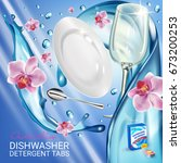 orchid fragrance dishwasher... | Shutterstock .eps vector #673200253