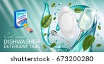 peppermint fragrance dishwasher ... | Shutterstock .eps vector #673200280