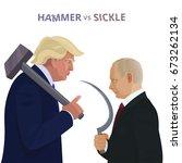 donald trump and vladimir putin.... | Shutterstock .eps vector #673262134