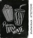 poster cinema snacks lettering... | Shutterstock .eps vector #673273240