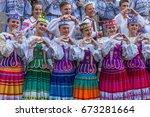 Timisoara  Romania   July 6 ...