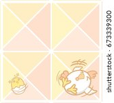 cute pastel background | Shutterstock .eps vector #673339300