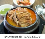 Small photo of Korean food Pork Back-bone Stew
