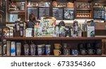 tokyo  japan   july 8th 2017.... | Shutterstock . vector #673354360