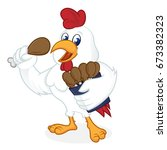 chicken cartoon holding fried... | Shutterstock .eps vector #673382323