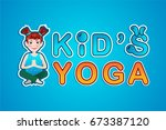 yoga kids vector. background... | Shutterstock .eps vector #673387120