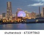 urban landscape of yokohama ... | Shutterstock . vector #673397863