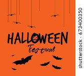helloween festival logo vector... | Shutterstock .eps vector #673400350