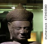 Small photo of Sculpture head / Vibratory / Built in the reign of King Cavemen 7 of the ancient Khmer empire.