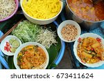 homemade vietnam food  mi quang ... | Shutterstock . vector #673411624