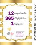 first birthday invitation for... | Shutterstock .eps vector #673431730