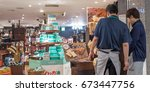 tokyo  japan   july 8th 2017.... | Shutterstock . vector #673447756