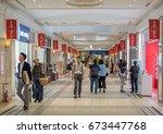 tokyo  japan   july 8th 2017.... | Shutterstock . vector #673447768