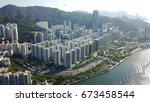tai koo shing in eastern... | Shutterstock . vector #673458544