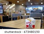 kuala lumpur  malaysia 2 july... | Shutterstock . vector #673480150