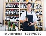 portrait of cheerful smiling...   Shutterstock . vector #673498780