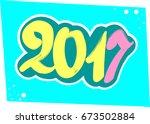 2017  poster design template ... | Shutterstock .eps vector #673502884