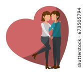 beautiful and romantic couple | Shutterstock .eps vector #673505794