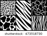 set texture animal skin pattern ... | Shutterstock .eps vector #673518730