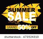 summer sale vector banner... | Shutterstock .eps vector #673524310