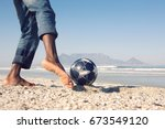 lowsection of a man playing...   Shutterstock . vector #673549120